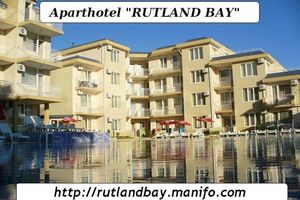 Bulgaria, Ravda, Apartamenty w Aparthotel Rutland Bay